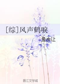 枕上男神:总裁不服来嫁!