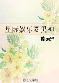 特警为后:误惹妖孽七皇子